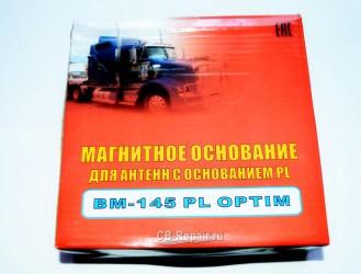 Магнитное основание для антенны BM 145 в упаковке