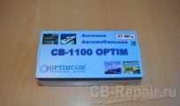 CB-1100 упаковка