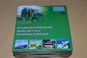 Упаковка 2
