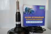 Си Би антенна ML-145 STRONG Optim