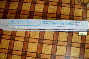 Упаковка антенны Base-One 5/8